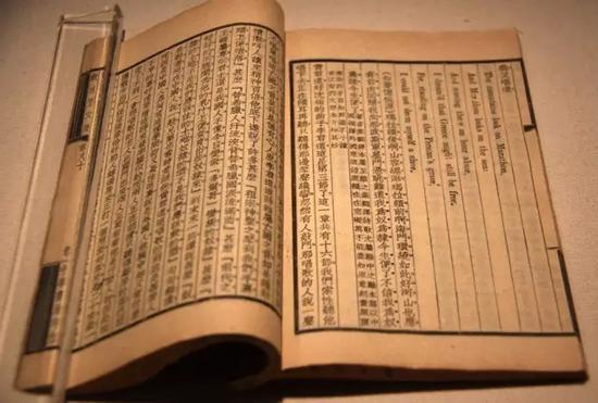 梁启超——《新中国未来纪》