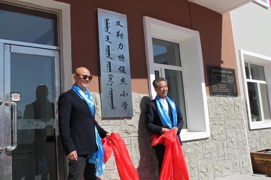 吕俊杰大师与马焕龙书记共同揭牌俊杰小学。