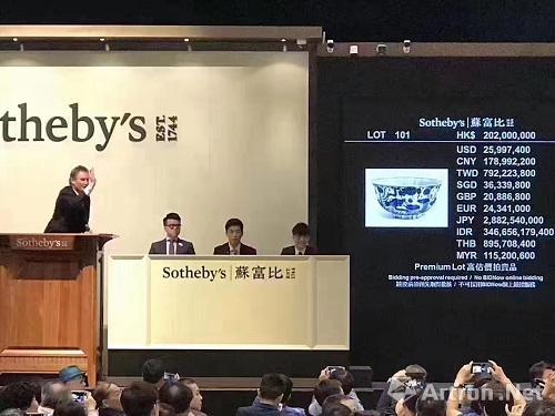2017香港�K富比拍卖现场