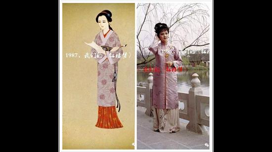 薛宝钗服装设计手稿与剧照