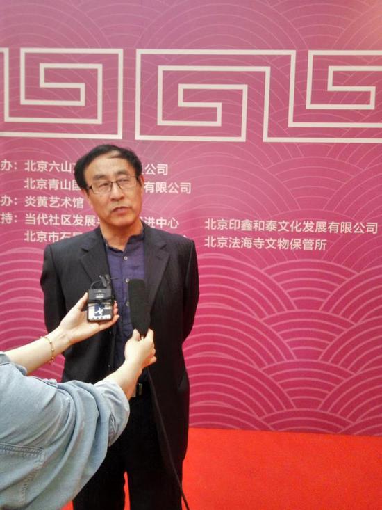 尚泰兴先生接受媒体