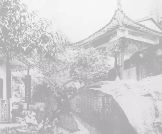 杭州孤山之上俞樾所建的文石亭