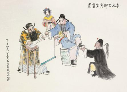关良 李太白醉写蛮书图 镜框 设色纸本 1984年作 96×132cm
