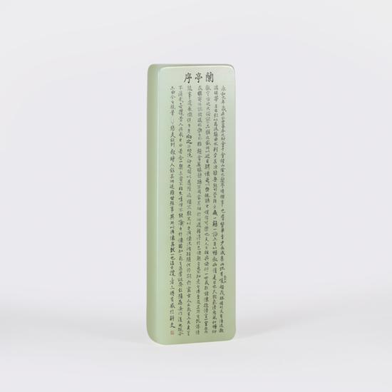 01928张建时  黄玉兰亭序镇纸 规格:12×3.5×1.5cm 重量:190g