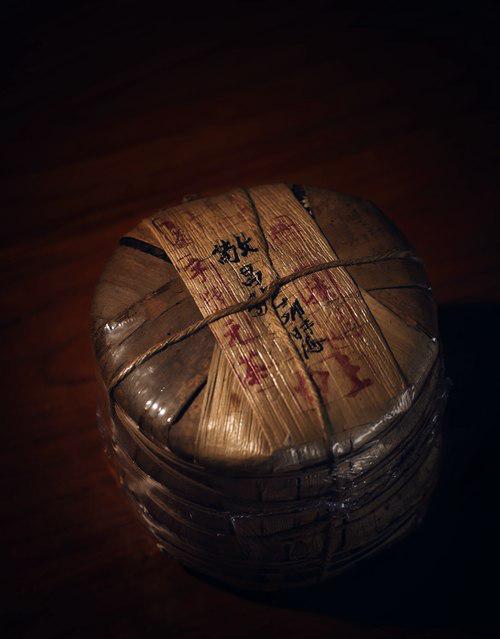 民国初期 小票敬昌号圆茶