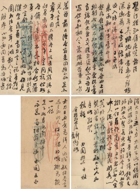 2017西泠绍兴春拍 俞樾(1821~1906) 庚子事变期间致洪尔振家书
