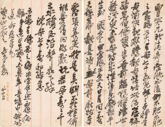 2017西泠绍兴春拍 吴昌硕(1844~1927) 致洪尔振沈母贺寿诗信札