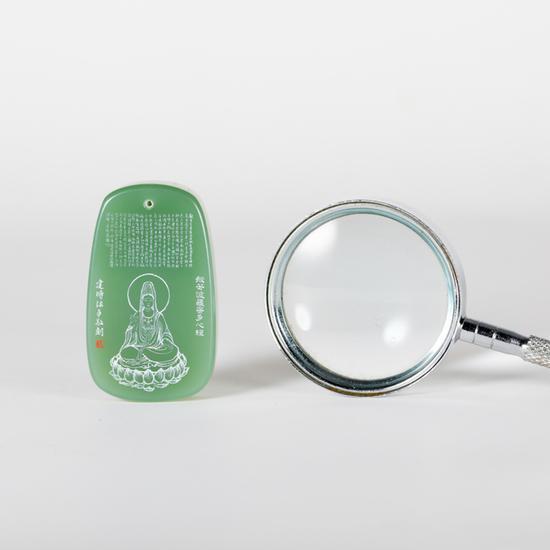01930张建时  黄玉心经 规格:8.2×3.0×1.1cm 重量:83.5g