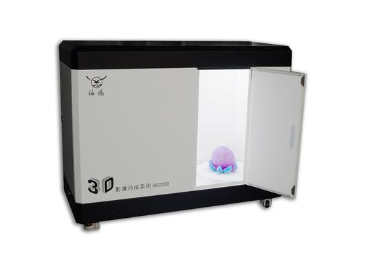 图片:海鸥影像建模设备VD2000