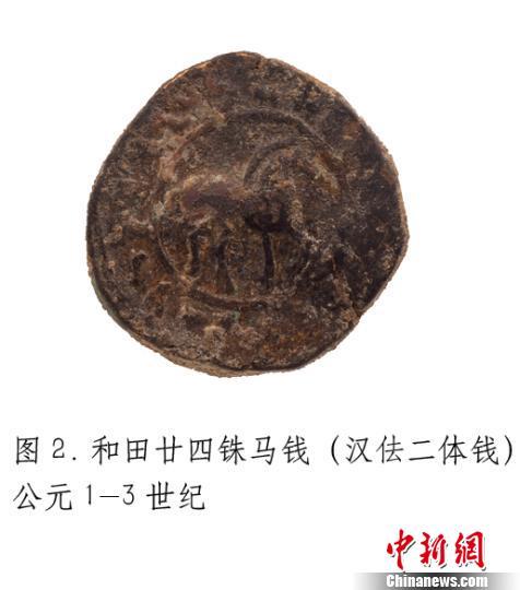 中外文化交流中心展览馆供图