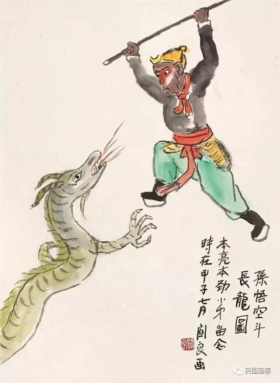 关良 《孙悟空斗长龙》,镜框,设色纸本,54×40cm