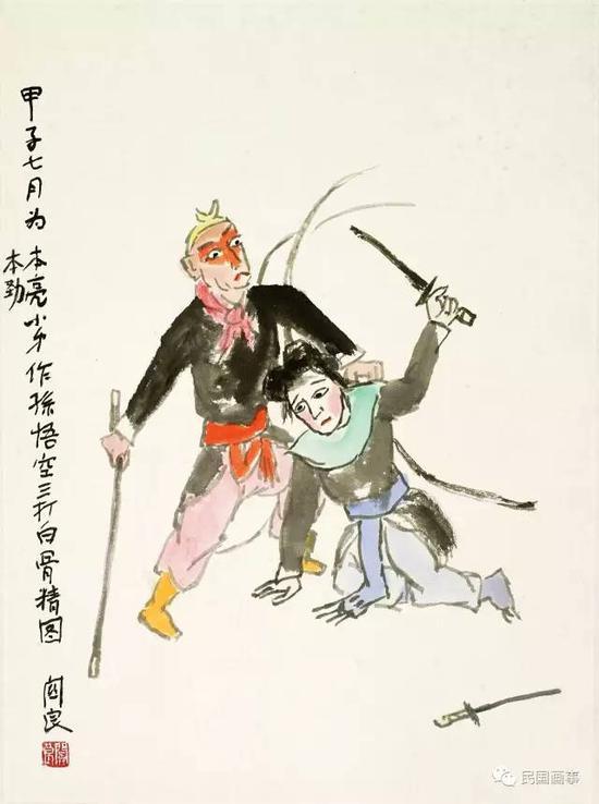 关良 《孙悟空三打白骨精》, 镜框,设色纸本,54×40cm