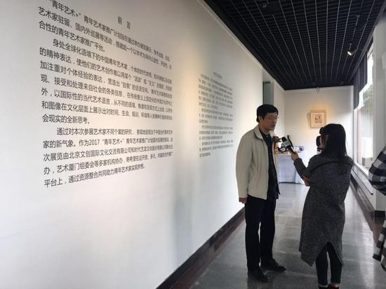 """""""青年艺术+""""项目组委会主席朱英杰先生接受采访"""