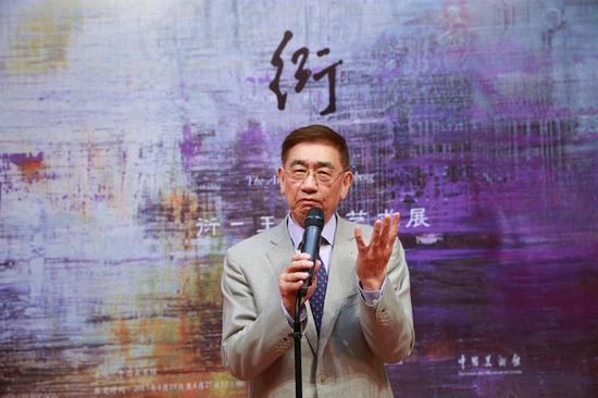 开幕式上前中国驻法国大使赵进军先生发表致辞