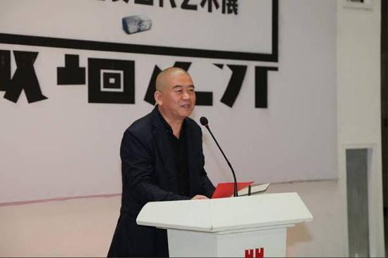 湖北美术馆馆长 冀少峰致欢迎辞