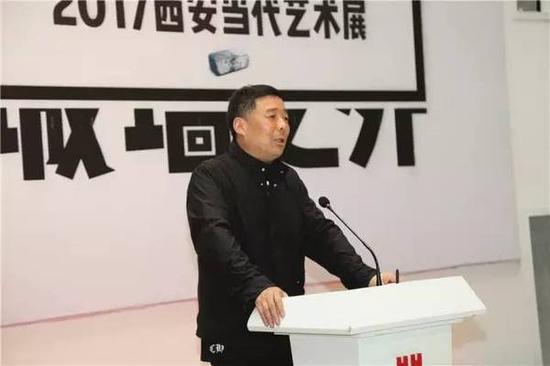 西安美术馆馆长、本次展览策展人杨超致辞