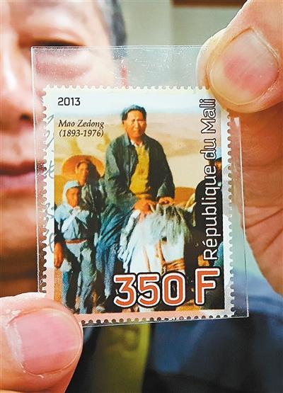 以毛主席转战陕北为主题的邮票