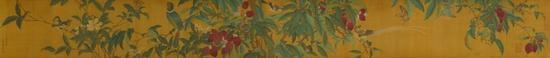 张若霭   临李迪荔枝图卷 手卷  绢本设色 著录1、《秘殿珠琳石渠宝笈汇编》(一)P630 北京出版社 二零零四年一月 2、《历代著录画目》福开森 P270 人民美术出版社 一九九三年八月 3、《故宫已佚书籍书画目录四种》 P19 国立北平故宫博物院印行 民国二十三年 4、《国宝沉浮录》 P384 辽海出版社出版 一九九九年七月 5、《故宫已佚书画目校注》陈仁涛 P33 香港统营公司 一九五六年24.5×231cm
