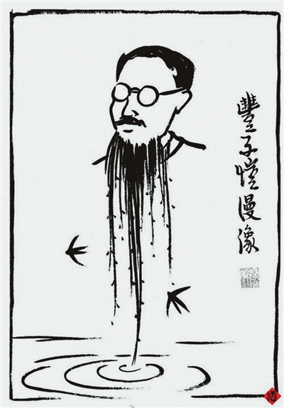 丰子恺自画像