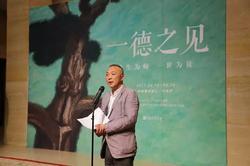 艺术家金一德个展亮相中国美术馆图片