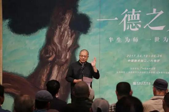 中国美术学院院长许江致辞