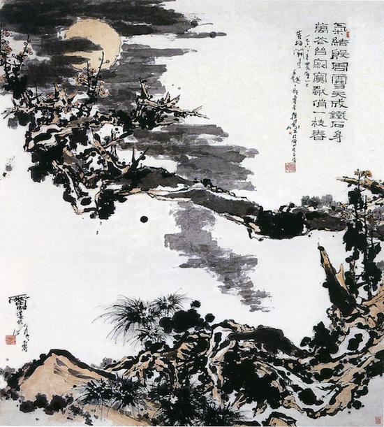 潘天寿《梅月图》