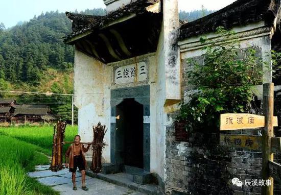 国家级历史文化名村五宝田古村 刘晓克摄