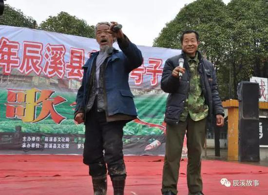 国家级非物质文化遗产 茶山号子