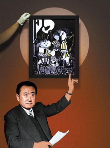 王健林以1.72亿人民币拍下毕加索名画《两个小孩》