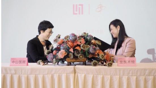4月15日上午,龙美术馆与中山医院签署全面战略合作协议。