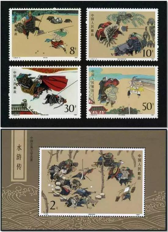 T123M中国古典文学名著《水浒传》智取生辰纲(第一组)小型张