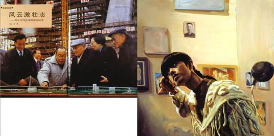 """""""1989后的艺术与中国:世界剧场""""参展作品,喻红《目击成长》系列"""