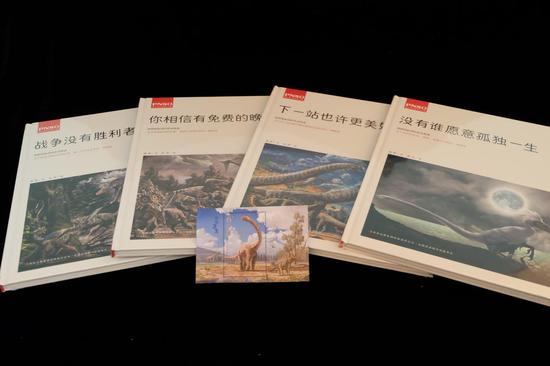 《杨杨和赵闯的恐龙物语》精装4本邮票书产品图