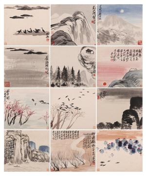 齐白石《咫尺天涯——山水册》   (局部)(北京保利供图)