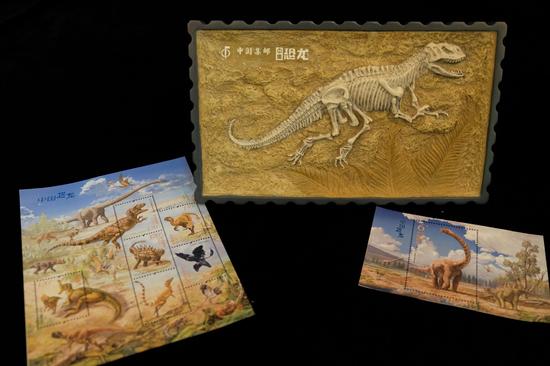 《探索与发现》恐龙考古挖掘摆件与《中国恐龙》套票版、小型张