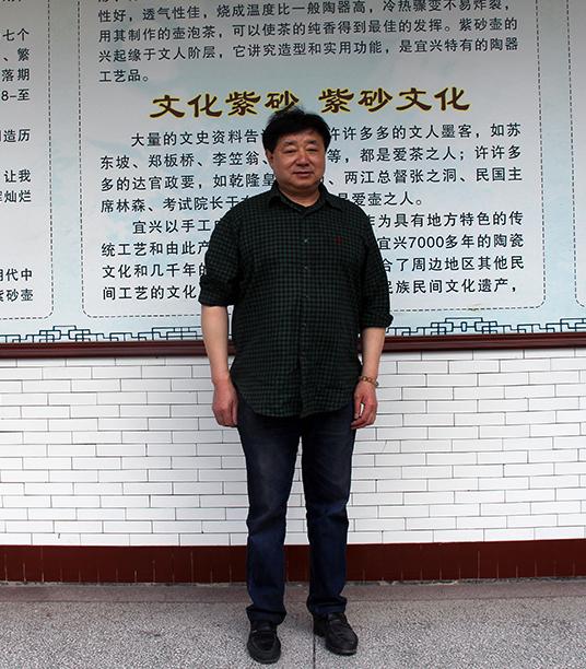 中国陶瓷艺术大师李守才