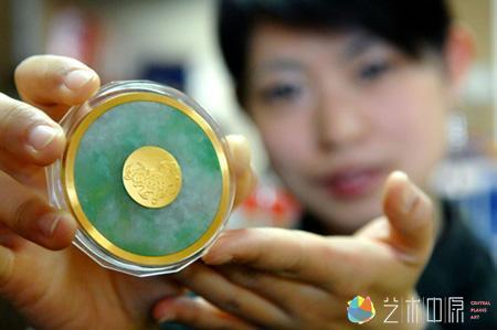 北京2008年奥运会金镶玉奖牌