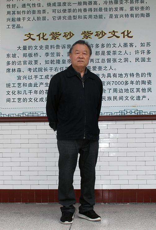 中国陶瓷艺术大师何道洪