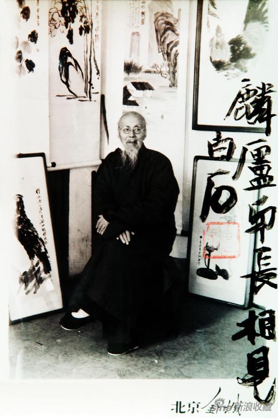 恩师齐白石在许麟庐所创办的和平画店