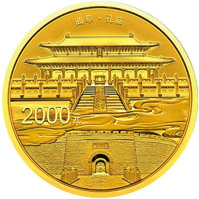 150克圆形金质纪念币背面图案为曲阜孔庙大成殿及万仞宫墙大门建筑造型组合设计