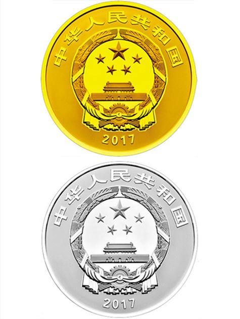 该套金银纪念币正面图案均为中华人民共和国国徽