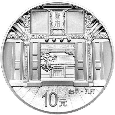 30克圆形银质纪念币背面图案