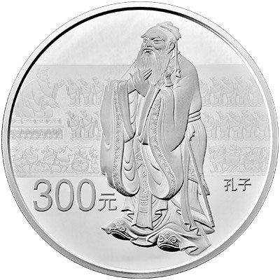 1公斤圆形银质纪念币背面图案为孔子行教像