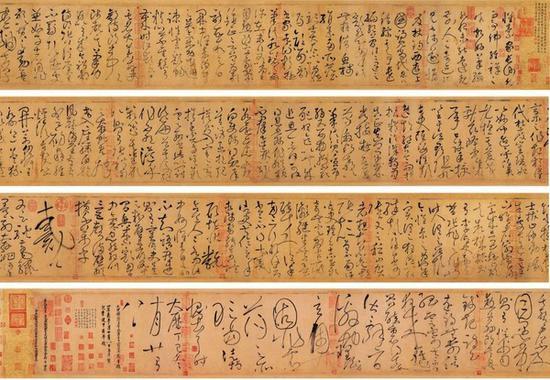 怀素《自叙帖》 台北故宫博物院藏