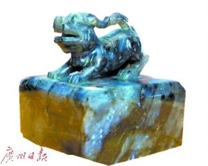 """此玺是已故国际著名地质学家、宝玉石专家袁奎荣教授经多年研究复制而成的,袁教授在地质学、矿物学、岩石学和宝石学基础上考定了""""和氏璧""""玉玺的原料、形状和玺文,重现了千年古玺的本来面目。(图:@视觉中国)"""