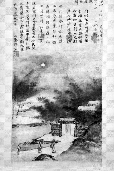 藤田美术馆展出的《柴门新月图》,它是现存最早的诗画轴。