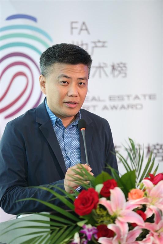 FA地产艺术榜主办方代表朱旭东发表主题演讲《艺术赋能》