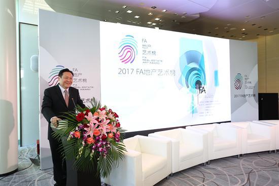 发展商代表、宝华集团副总裁杨健致辞