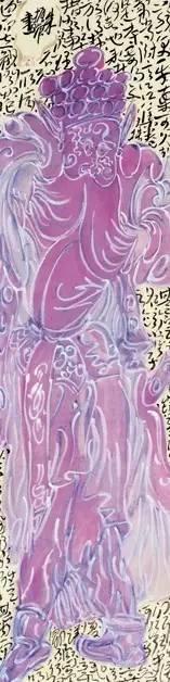 《戏剧人物之二》年代:2007 规格:138×34cm 品类:中国画