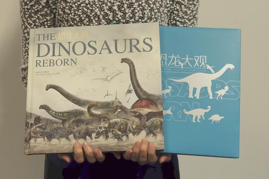 工作人员展示《恐龙大观》邮票册